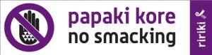 papaki-kore-sticker-thumb